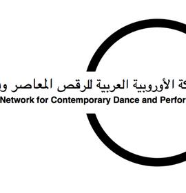 Euro-Arab Network for Contemporary Dance and Performance, ( D.B.M - Danse Bassin Méditerranée)