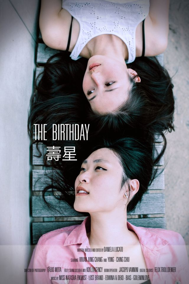 THE BIRTHDAY - SHORT FILM